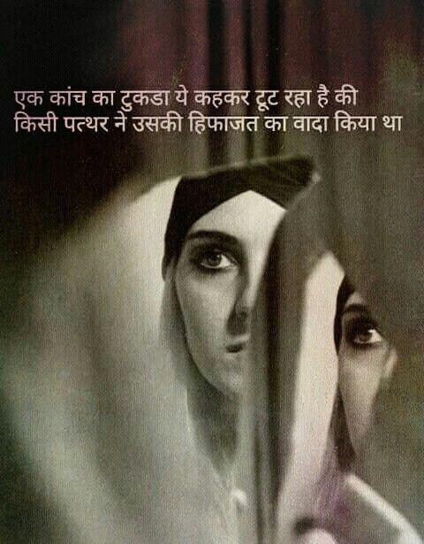 Par nibhata koi nahi ..?