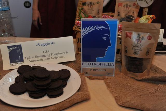 Αυτά είναι τα υγιεινά σνακ που πήραν βραβείο ECOTROPHELIA