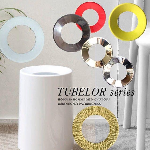 Trash can TUBELOR series.