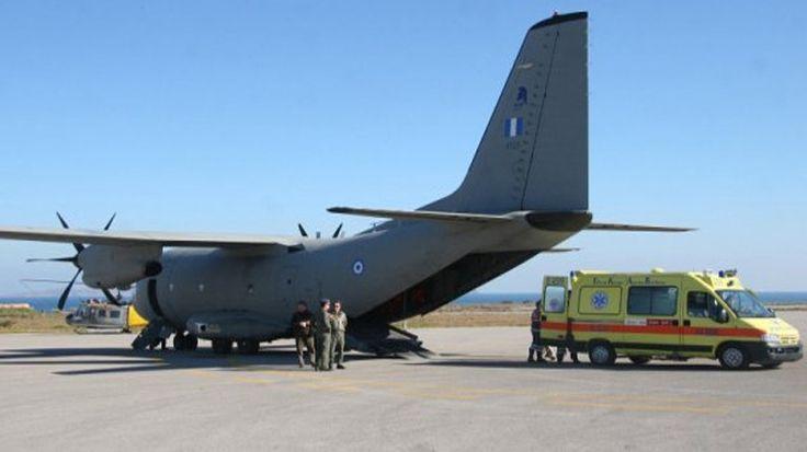Μεταφορά μοσχευμάτων με αεροσκάφος της Πολεμικής Αεροπορίας