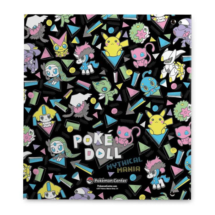 Official Pokémon TCG Binder. This 3-ring binder features dozens of Mythical Pokémon in the Poké Doll Mythical Mania pattern.