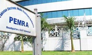Pemra warns against criticism of Saudi response to Mina tragedy   ISLAMABAD: The government asked Pakistan Electronic Media Regulatory Authority (Pemra) on Wednesday to take notice of talk shows and broadcasts discussing the Mina tragedy and criticising the Saudi handling of the crisis.In a statement issued directly to the top management of news channels through an SMS Pemra said Some channels are airing programmes on Mina accident and indirectly [accusing] Saudi Arabia of mismanagement…