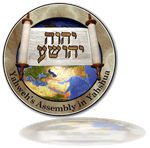 Yahweh's Assembly in Yahshua - Is His Name Jehovah or Yahweh?