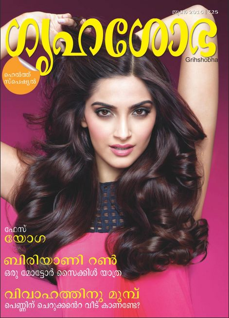 Health Special Issue of Grihshobha Malayalam is now on sale , Subscribe from Magsonwink Digital Magazine Store.Read on your iPad, iPhone, Android Devices