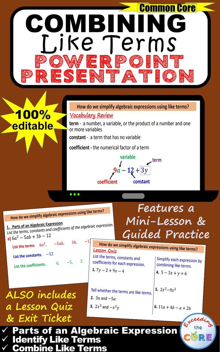 Combining Like Terms Simplify Expressions Powerpoint Lesson Practice Digital Combining Like Terms Like Terms Simplifying Expressions