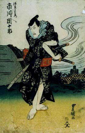 IRO MOYÔ CHOTTO KARIMAME