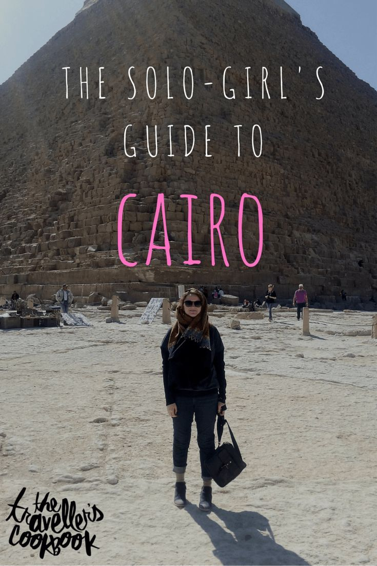 Private Guided Egypt Tours Since 1955 Egypttoursplus Egypt Travel Egypt Tours Africa Travel Guide