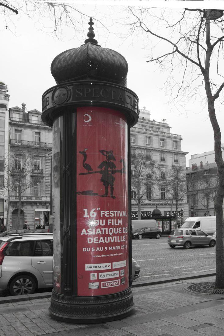 Advertising Column
