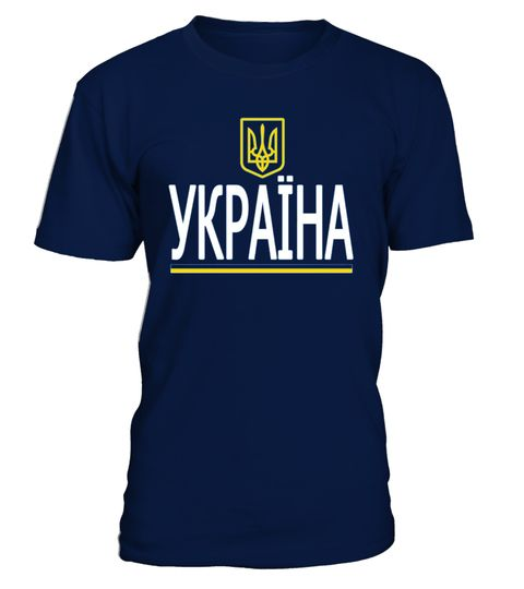 #  Ukraine T shirt Ukrainian Pride Flag Trident Soccer Football .  HOW TO ORDER:1. Select the style and color you want:2. Click Reserve it now3. Select size and quantity4. Enter shipping and billing information5. Done! Simple as that!TIPS: Buy 2 or more to save shipping cost!Paypal | VISA | MASTERCARD Ukraine T-shirt Ukrainian Pride Flag Trident Soccer Football t shirts , Ukraine T-shirt Ukrainian Pride Flag Trident Soccer Football tshirts ,funny  Ukraine T-shirt Ukrainian Pride Flag Trident…