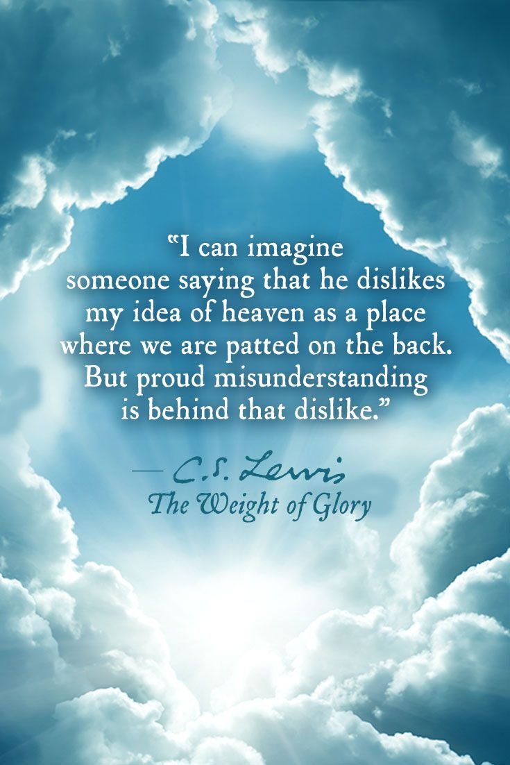 cs lewis essay the weight of glory