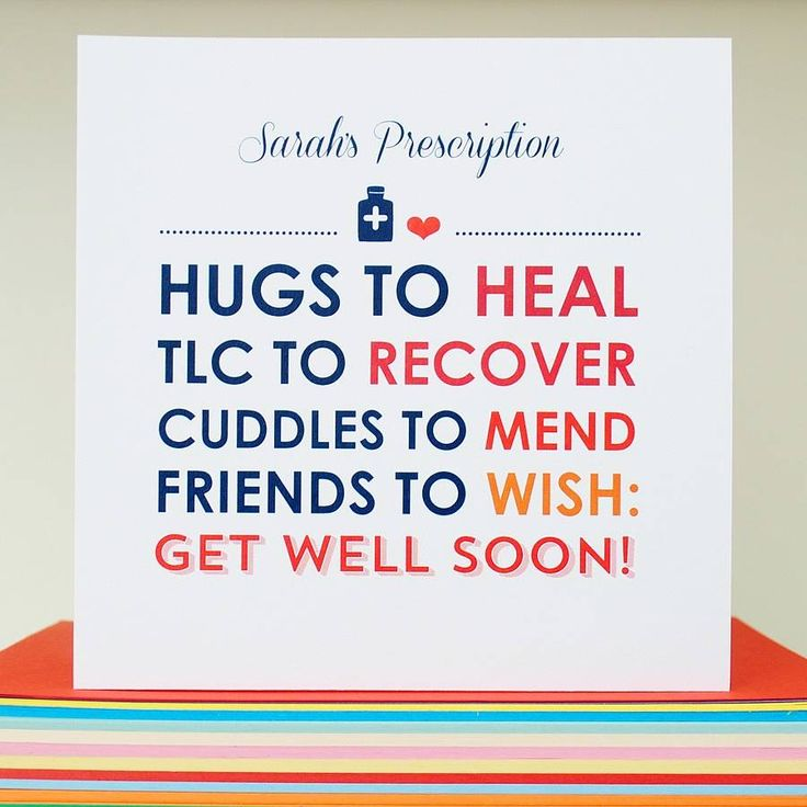 Good Luck On Your Surgery Quotes