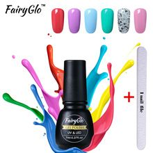 FairyGlo 1 pcs Gel Vernis À Ongles 1 Tampon Fichier Nail Ensemble de Longue Durée Gel Vernis UV Lampe LED Soak Off Gel Vernis À Ongles Art Design(China (Mainland))