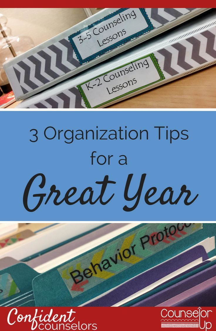 3 Organization Tips for school counselors. these are the keys to success as a school counselor.