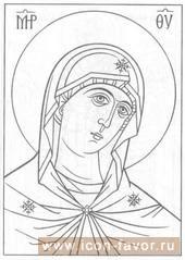 Икона Божьей Матери  АНДРОНИКОВСКАЯ  май 1,14