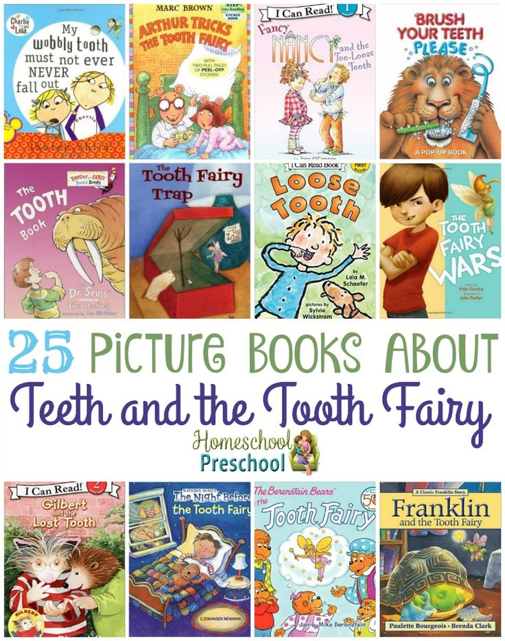 Prepare your kids for a visit from the Tooth Fairy with these 25 books about teeth and the tooth fairy. | homeschoolpreschool.net