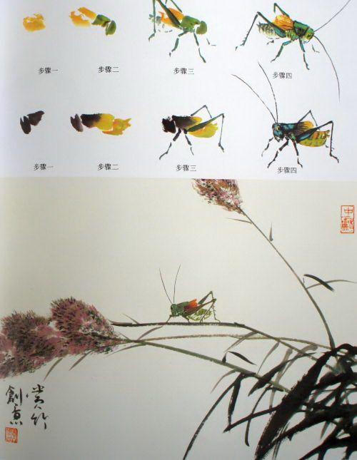 """Учебник гохуа """"Бабочки, цикады и другие насекомые"""" - Галерея """"Синий Феникс"""""""