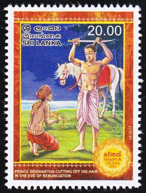 Cutting his Hair | post stamp, Sri Lanka, 2014.