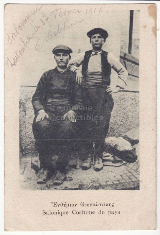 GREECE, THESSALONIKI SALONICA, LOCAL PEOPLE, 1910s old postcard.                  http://m.ebay.com/itm/GREECE-THESSALONIKI-SALONICA-LOCAL-PEOPLE-1910s-old-postcard-/131958910604?nav=VI