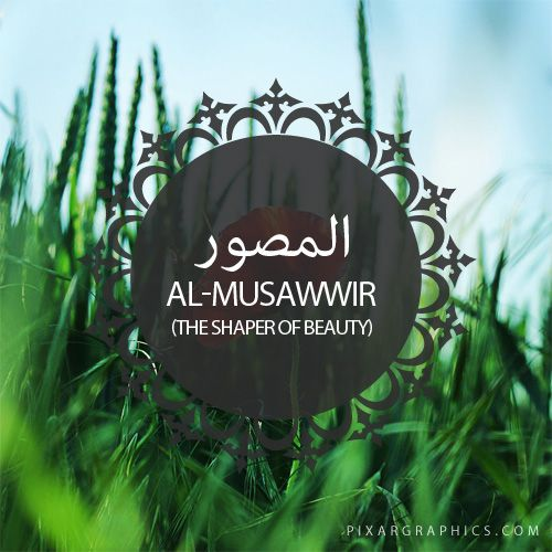 Al-Musawwir,The Shaper of Beauty-Islam,Muslim,99 Names