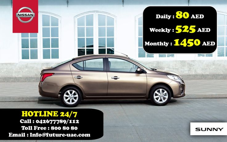 Future Car Rentals Offering Promotion on all cars in this SUMMERS  Come and take Deal of the Month.  Nissan Sunny Daily : 80 AED Weekly : 525 AED Monthly : 1450 AED  For More Information Call : 042-677789/112 Toll Free : 800 8080 Email : info@future-uae.com  #dubai #mydubai #car4rent #rentacardubai #carforrentdubai #dubaicarrentals #carrentalsuae #uaerentacar #hireacar #hireacardubai #like4like #followme #likeforlike #uae #dxb