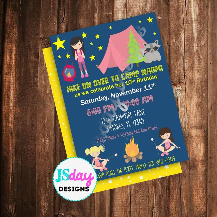 camp invite; campout invitation; camp out; girl birthday; ideas; party; tent; hike; sleep sleepover; slumber; camping; smores hot dogs roast by JSdayDesigns on Etsy