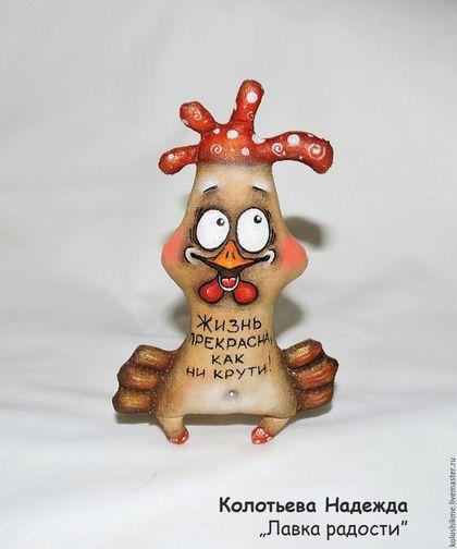 Ароматизированные куклы ручной работы. Ярмарка Мастеров - ручная работа. Купить Кофейные позитивчики: Петушок. Handmade. Бордовый, кофейные игрушки