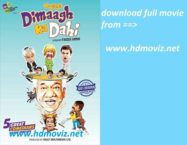 hogya dimag ka dahi 2015 full movie download from www.Hdmoviz.net