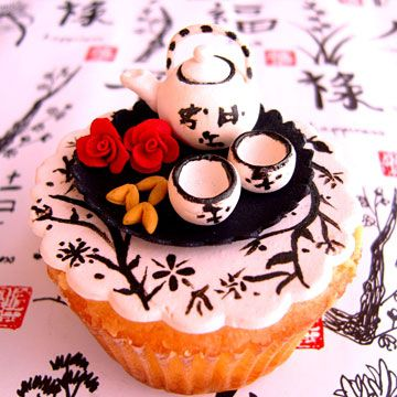 Japanese-Teapot Cupcake - I love looking at it so much, but how would you make it???