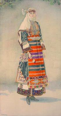 Ενδυμασία χωρικής της Μακεδονίας. NICOLAS SPERLING (Russia 1881-1940) (Pharyah)