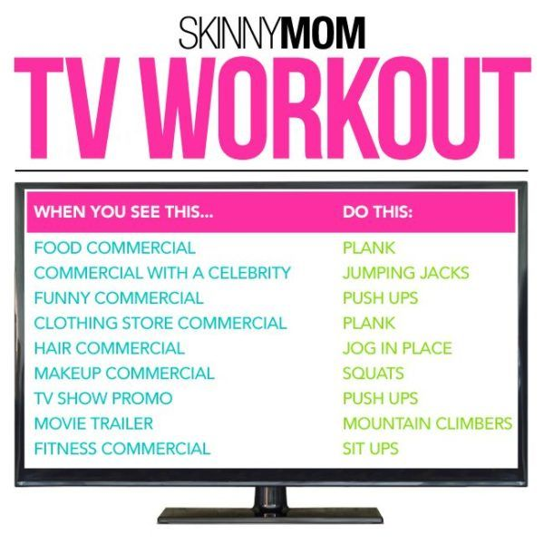 TV Commercial Workout Challenge