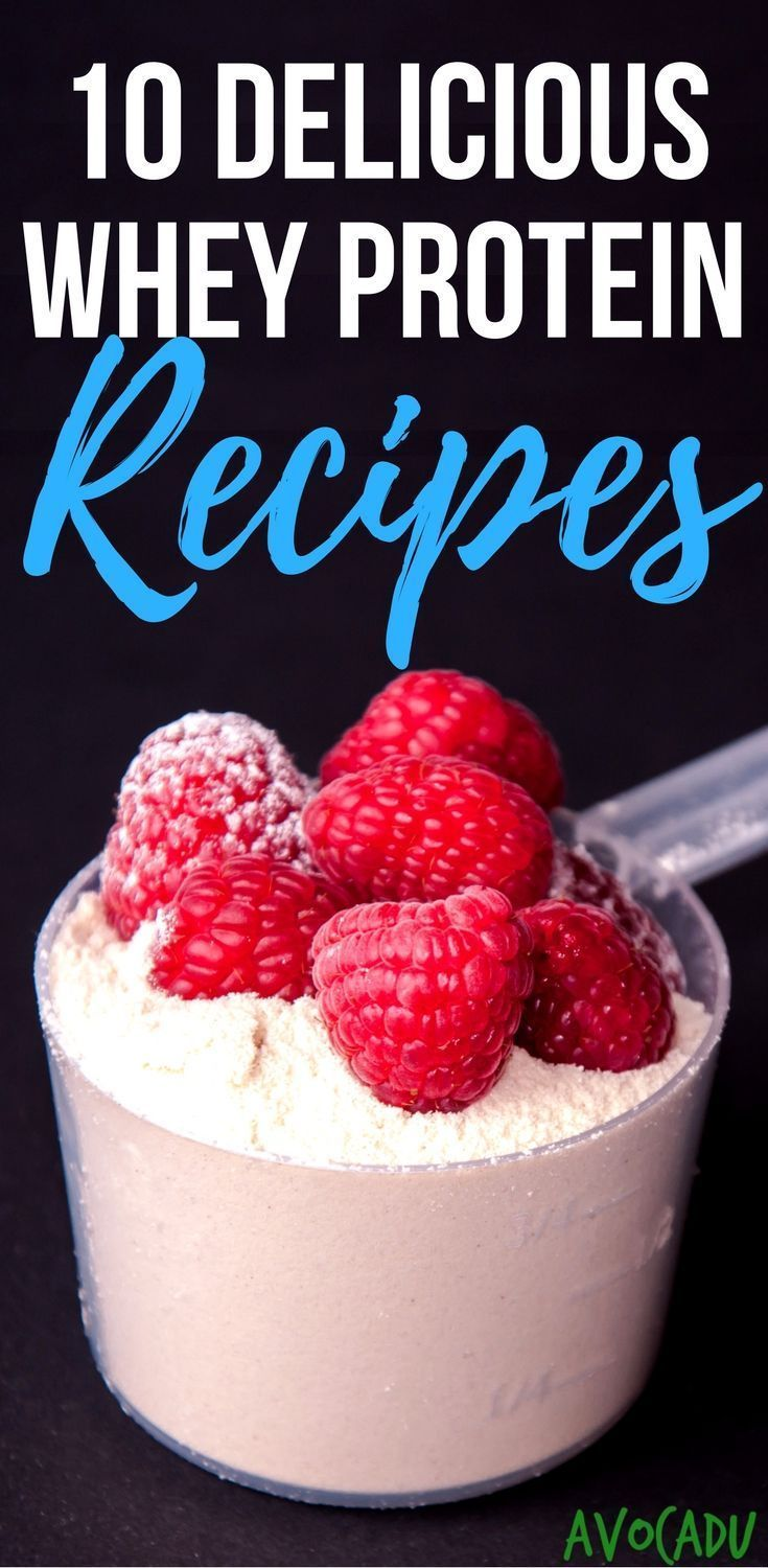 Whey Protein Recipes | Whey Protein for Weight Loss | How to Use Whey Protein to Lose Weight | http://avocadu.com/whey-protein-recipes/