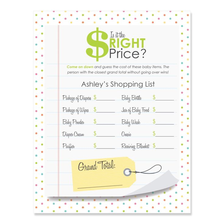 Is It The Right Price Baby Shower Game Personalized Guess
