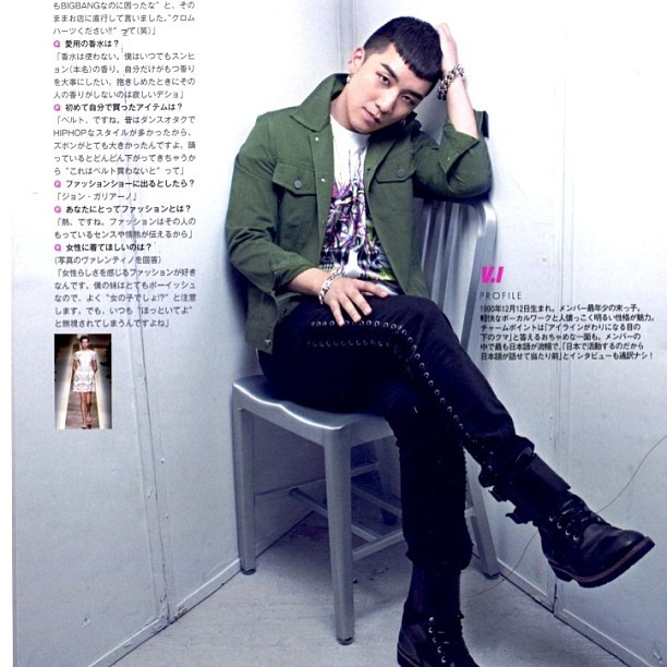 Seungri @ Japan Magazine: