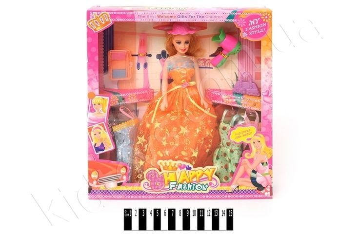 Лялька з платттям (коробка) 938, фарфоровые куклы купить, игрушки для мальчиков 4 года, конструктор детский купить, настольные игры для вечеринок, кроватки для кукол, опт склад игрушек