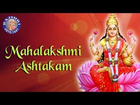 mahalaxmi ashtakam, kolhapur (full version) - YouTube