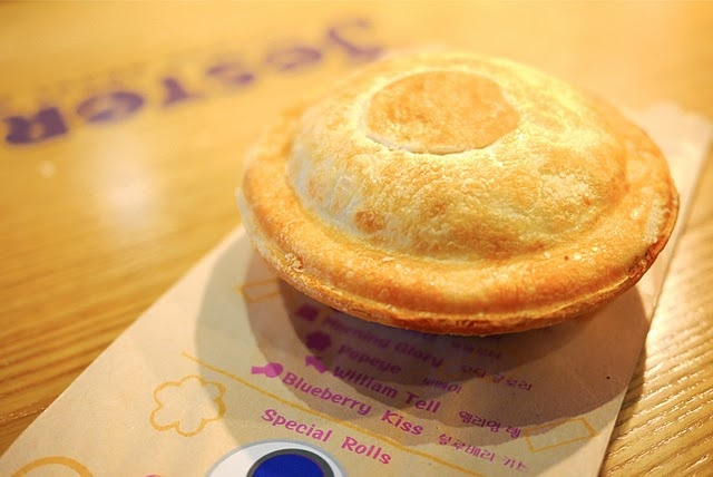 jesters pies from itaewon! so yummy!