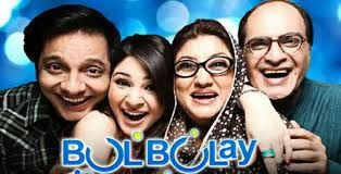 Watch Pakistani Dramas Online In High Quality. To get more information visit http://pdramas.com