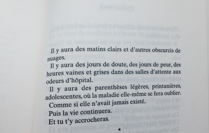 Guillaume Musso,