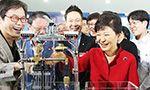 GLOBE NEWS : GLOBE NEWS  · THE KOREA TIMES NEWS-Korean sex educ...