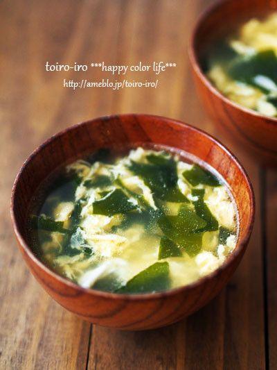 鶏のゆで汁で作る!ワカ玉スープ