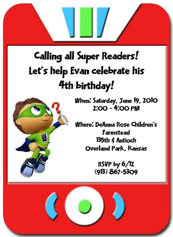 Super Why Birthday Invitation by chalmette on Etsy