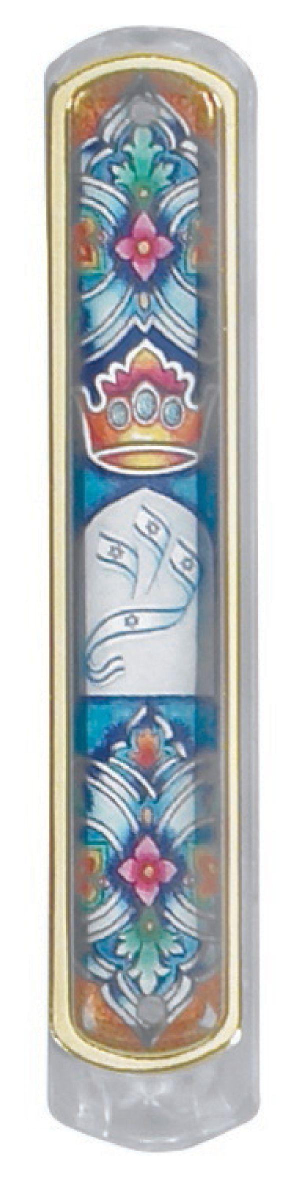 Puffed Israeli Flag Design Mezuza Case. Size 7cm