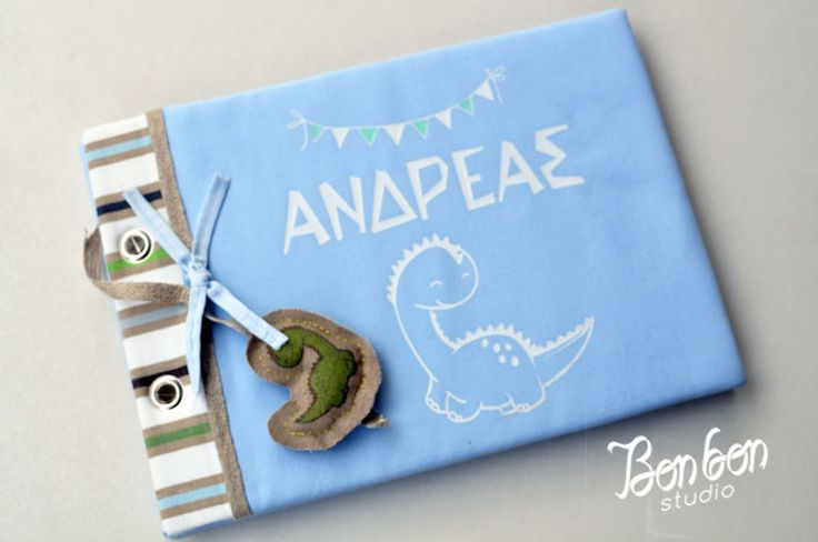 Personalized wish book_dinosaur theme baptism