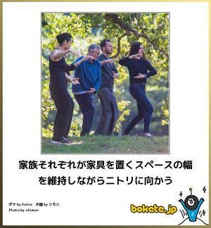 【ボケて】最新ボケランキング&殿堂傑作ネタアーカイブ【bokete】 - NAVER まとめ もっと見る