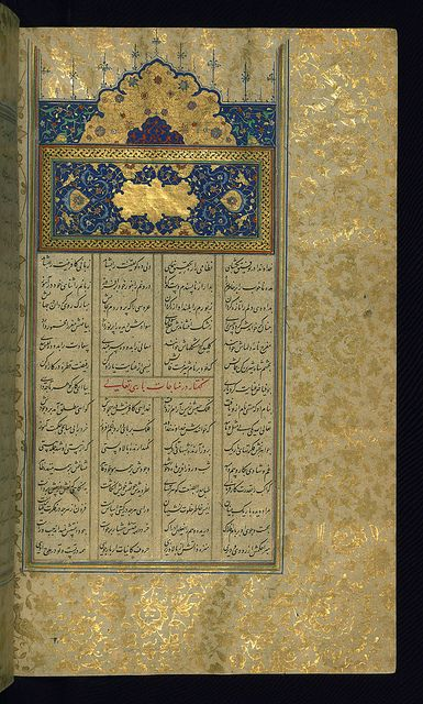 Five poems (quintet), Walters Art Museum Ms. W.607, fol. 33b | Flickr - Photo Sharing!