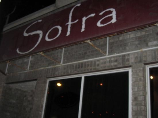 Sofra restaurant is a top-10 Edmonton restaurant. Pita made to order. Great egg pizza. Yes, egg pizza.