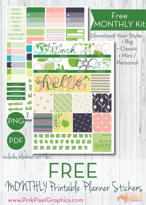Free Printable March 2018 Monthly Planner Stickers www.pinkpixelgraphics.com  {subscription required}