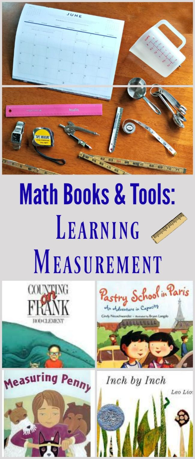 10 Math Books & Tools: Learning to Measure | preschool & elementary math activities | measurement STEM