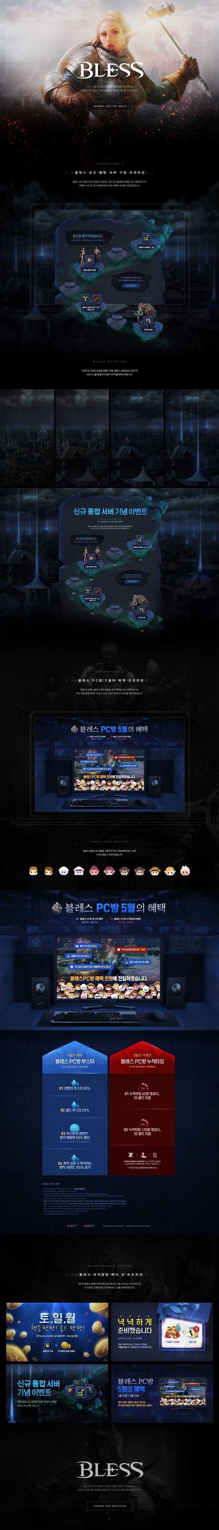 네오위즈게임즈 - 블레스 프로모션 디자인 Neowiz Games – Bless Promotion Design