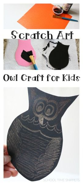 Pre-writing Craft for Kids: Scratch Art Owl from School Time Snippets. Pinned by SOS Inc. Resources. Follow all our boards at pinterest.com/sostherapy/ for therapy resources.